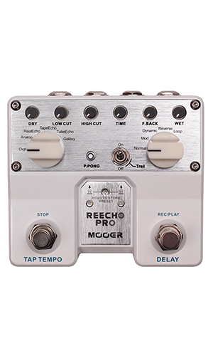 guitar-reverb-effect-pedals